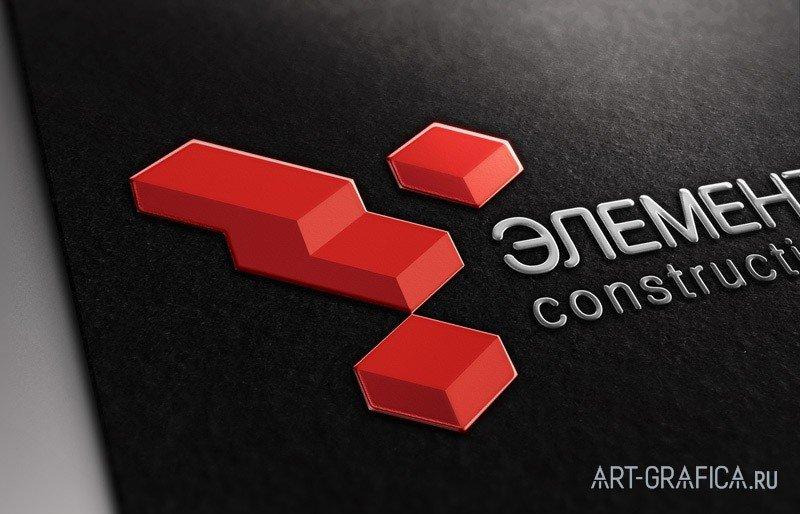 Элементстрой логотип тиснение