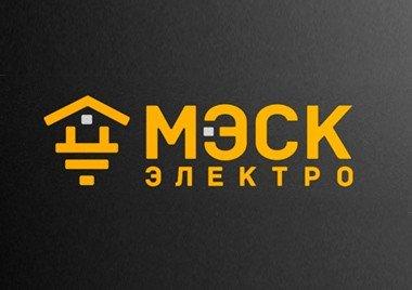 разработка логотипа МЭСК электро
