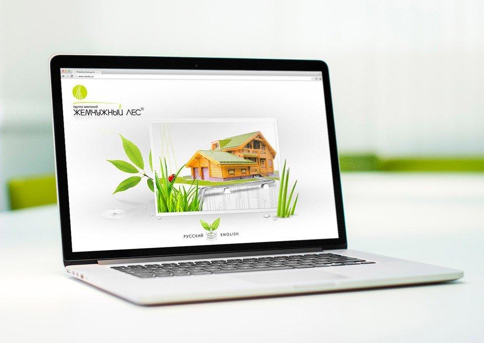 Сайт компании Жемчужный лес